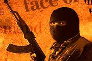 تروریسم محکوم به فناست