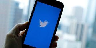 چند کارمند سابق توئیتر متهم به جاسوسی برای سعودیها شدند