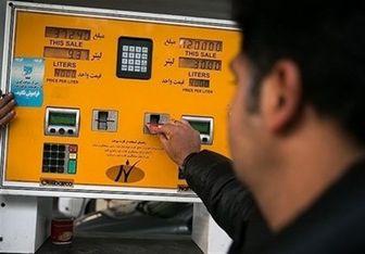 بنزین یارانهای 100 خودرو در جیب 7 نفر