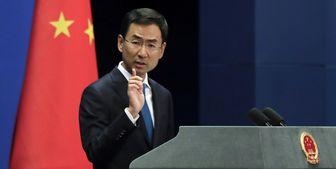 هشدار جدی  چین به انگلیس