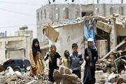 ائتلاف سعودی و انصارالله یمن به توافق صلح نزدیک شدهاند