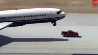 نجات یک هواپیما توسط وانت+فیلم
