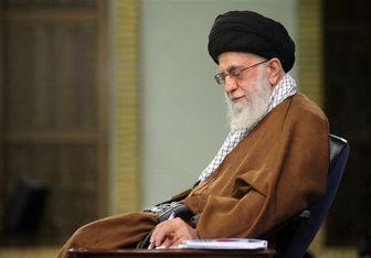 اطلاعیه دفتر رهبر انقلاب درباره حذف استفتاء با موضوع سفر نوروزی در این ایام
