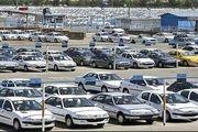 شروط خرید خودرو، تقاضاها را واقعی نمیکند