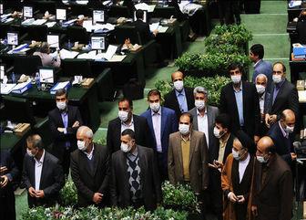 اعتراض به ابتکار در مجلس/ ضرورت حضور در بین نمایندگان و پاسخگویی