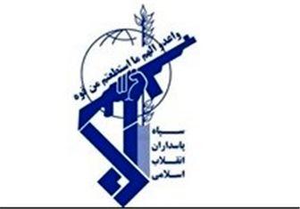 بیانیه نیروی دریایی سپاه به مناسبت ۱۶ مهر