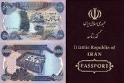 توزیع ارز اربعین در ۵۱ نقطه مرزی و سه شهر عراق