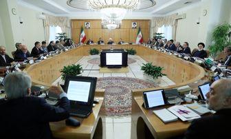 در جلسه عصر امروز هیأت وزیران  به ریاست روحانی چه گذشت؟