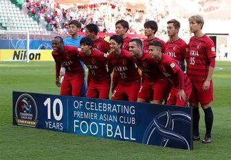 رسمی؛ ترکیب کاشیما برای فینال لیگ قهرمانان آسیا مشخص شد