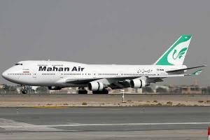 پرواز تهران –زابل مسافرانش را در زاهدان پیاده کرد