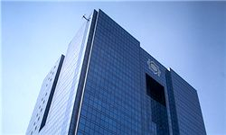 بانک مرکزی: مؤسسه اعتباری حافظ مجوز ندارد