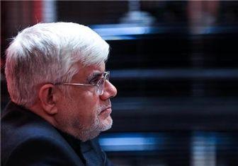 ریاست عارف بر کمیسیون آموزش و سهمیهای که میسوزد