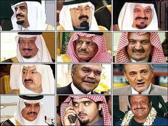 اختلافات بی پایان شاهزادگان سعودی