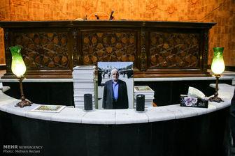 این مسجد مخصوص مجلس ختم های سیاسی است!+عکس