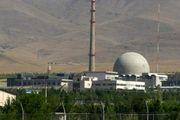 واکنش آلمان به غنیسازی اورانیوم با سانتریفیوژهای IR-4 در ایران