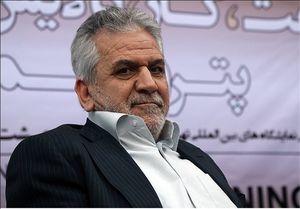 معاون وزیر نفت استعفا کرد +سند