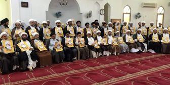 اقدام جدید دولت بحرین علیه علماء