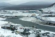 تجمع روسها در تاکید بر مالکیت جزایر کوریل