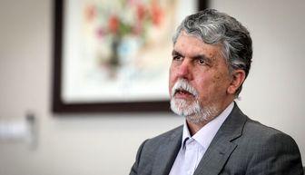 دلنوشته آقای وزیر برای «محمدرضا شجریان»