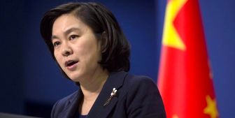 چین: آمریکا باید بدون قید و شرط به برجام برگردد