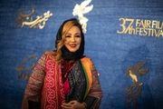 لباسهای خاص سلبریتی ها در جشنواره فجر/ از مهناز افشار تا بهنوش بختیاری
