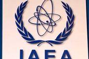 ادعای هسته ای عربستان