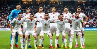 حریف اروپایی تیم ملی مشخص شد