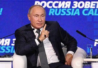 تاکید روسیه بر کاهش تولید جهانی نفت برای تقویت قیمت ها