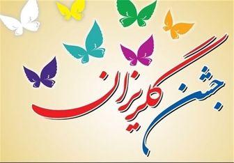 آزادی ۷زندانی در بم