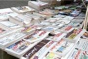 سرمقاله روزنامههای امروز/ نگرانی از گروه ترس و ساکتین برجام