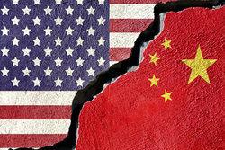 دومین شکایت چین از آمریکا
