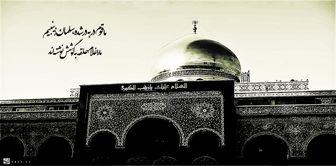 دانلود مداحی محمود کریمی به مناسبت وفات حضرت زینب (س)