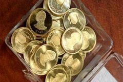 نرخ سکه و طلا در 2 بهمن 98
