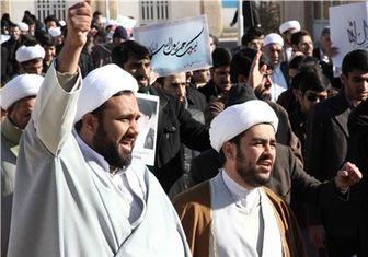 اعتراض اساتید و طلاب به حکم اعدام شیخ نمر