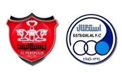 تیم رویایی پرسپولیس و استقلال در جام ملتها