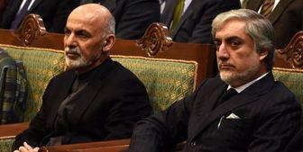 تعویق  مجدد مراسم تحلیف ریاست جمهوری افغانستان