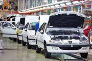 قیمت روز خودروهای داخلی و خارجی در 11 اردیبهشت
