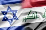 عراق از منظر رژیم صهیونیستی؛ یک فرصت از دست رفته خطرناک
