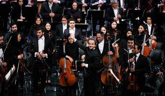 ارکستر سمفونیک تهران، راهی تبریز میشود