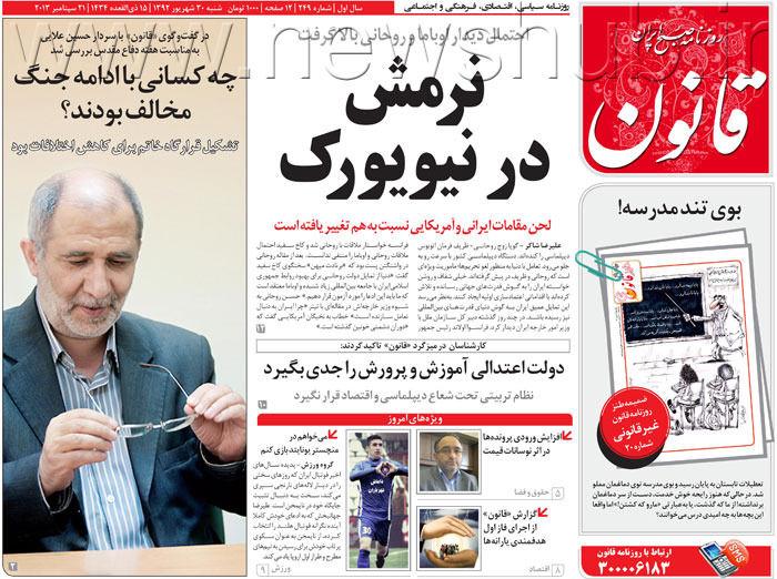 http://www.mashreghnews.ir/files/fa/news/1392/6/30/407927_803.jpg