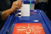 مقدمات برگزاری انتخابات ریاست جمهوری فراهم است