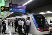 پایگاه مشاوره «سلامت بانوان ایرانی» در ایستگاه های مترو راه اندازی شد