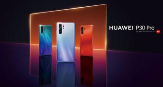 گوشی Huawei P30 Pro انتخاب ایدهآل شماست