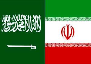 هیأت ایرانی عازم عربستان شد