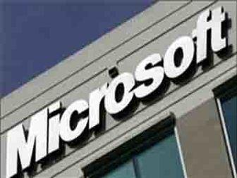 ارائه شاهکار جدید مایکروسافت