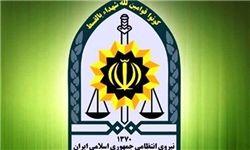 امروز؛ مرکز کنترل ترافیک هوشمند تهران افتتاح می شود