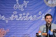 سخنرانی مجتبی زارعی در پیشخطبههای نماز جمعه تهران