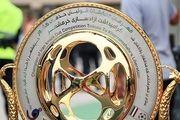 قرعه کشی مرحله اول مسابقات جام حذفی فوتبال ایران برگزار شد