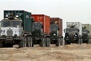 ممنوعیت ارسال محصولات ترانزیتی از مرز شلمچه