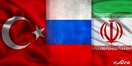 تحقق خواسته ایران، روسیه و ترکیه در سوریه